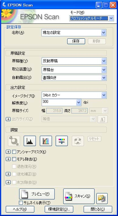 EP802_1.jpg