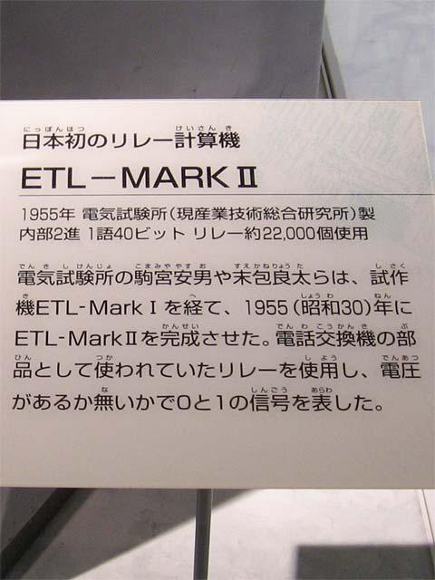 ETL_exp.jpg