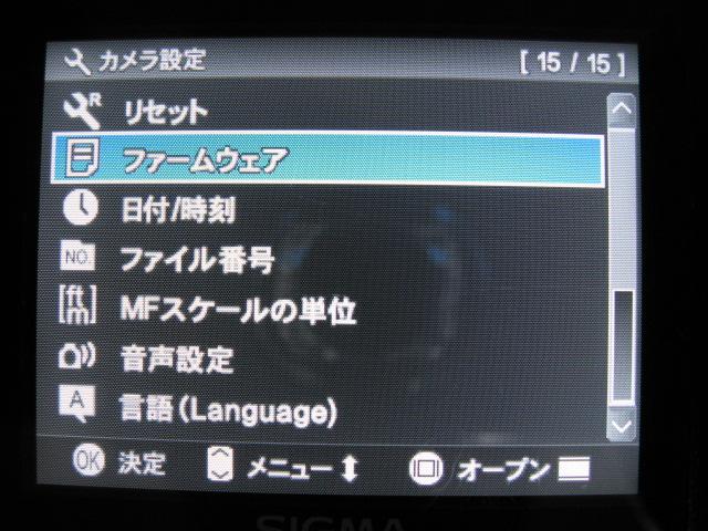IMG_8542.jpg