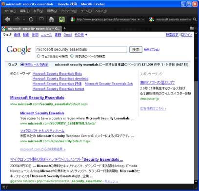 MSSE_google2.jpg