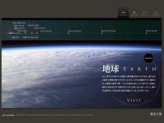 PlanetTrip01.jpg