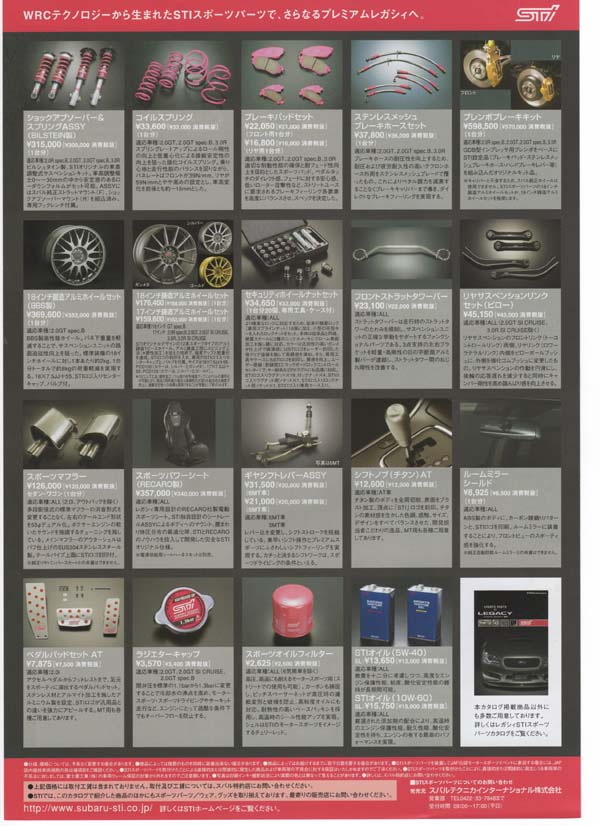STI_catalogue.jpg