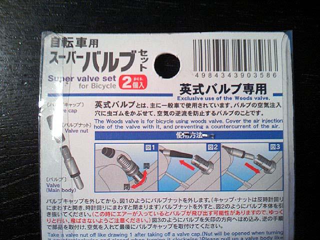 TS3E0232.jpg