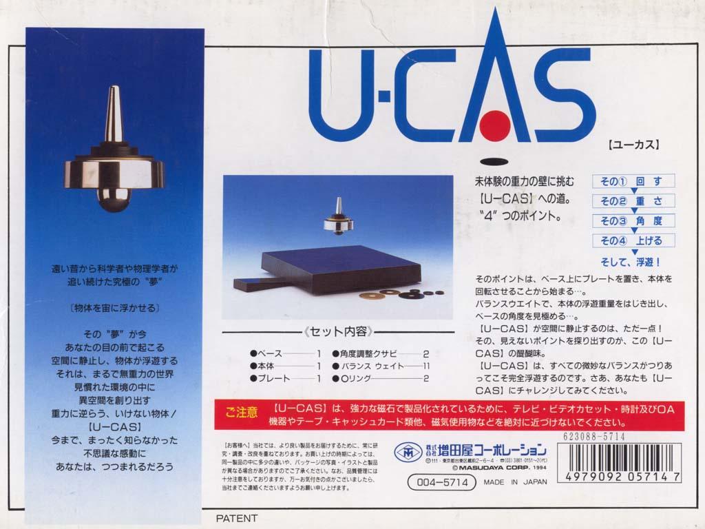 UCAS_exp.jpg