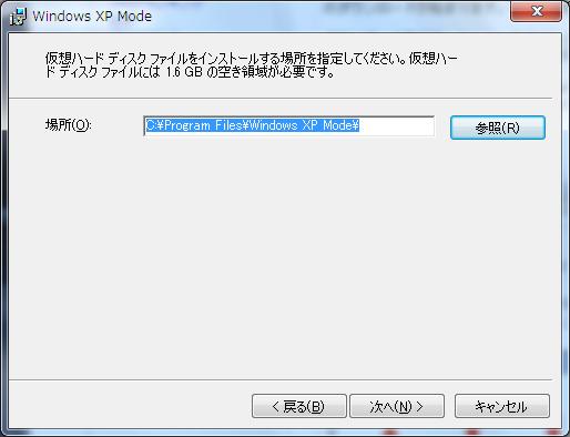 XPmode07.png