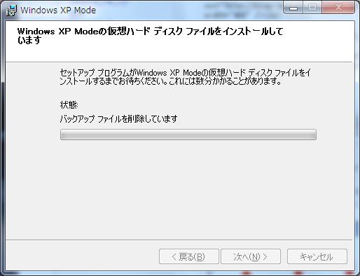 XPmode08.png