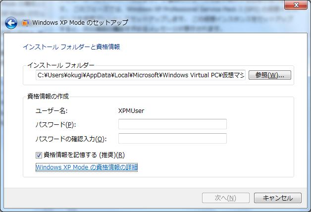 XPmode17.png