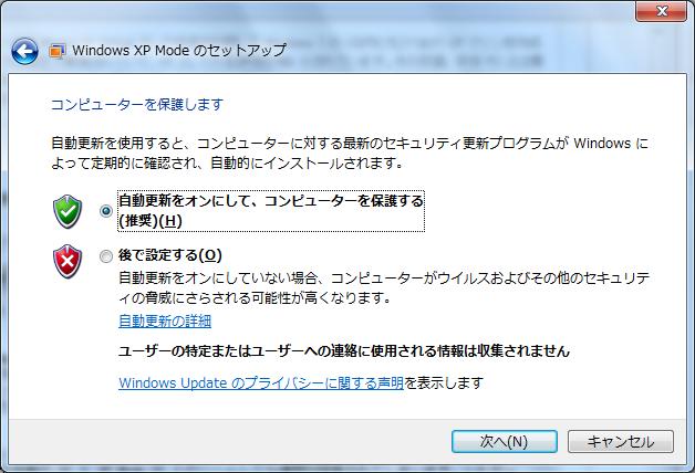 XPmode18.png