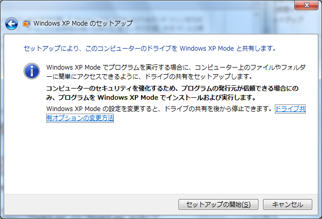 XPmode19.png