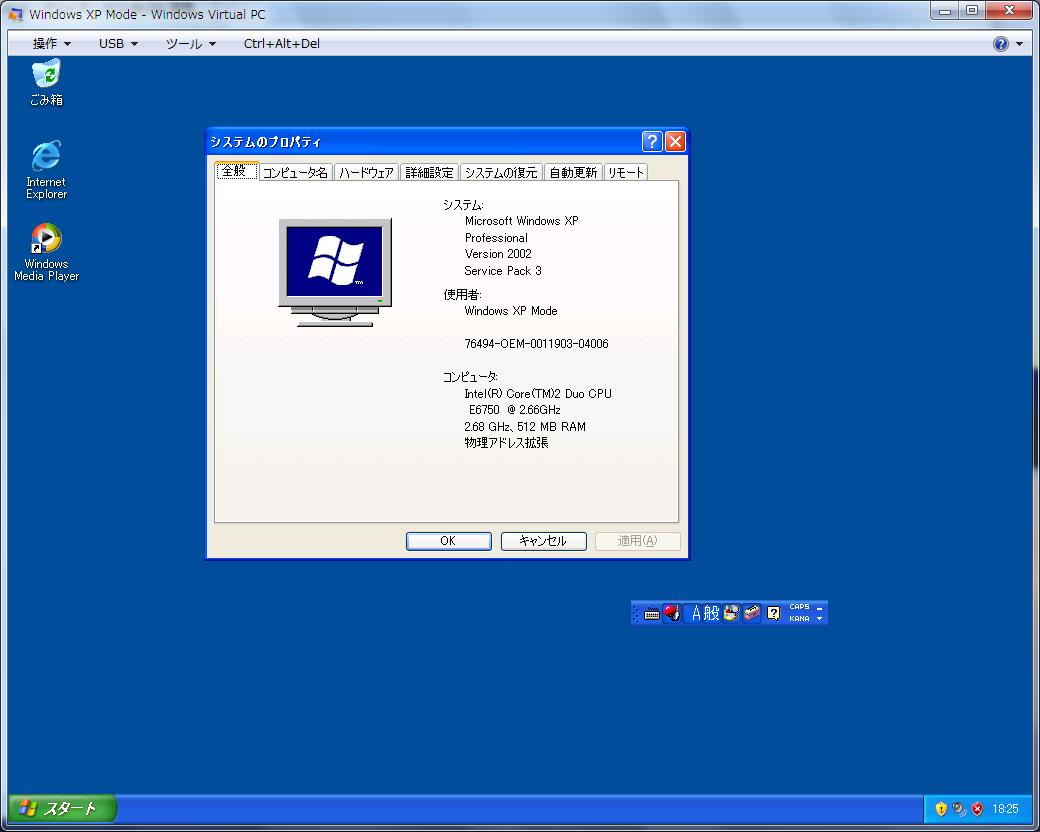 XPmode21.png