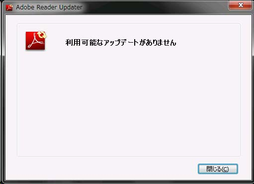 adobeReader00.jpg