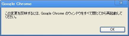 chrome04.jpg