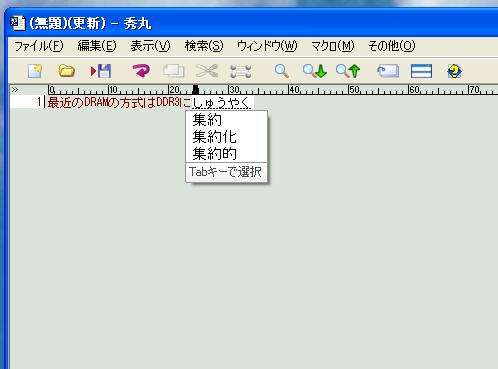 googleime11.jpg