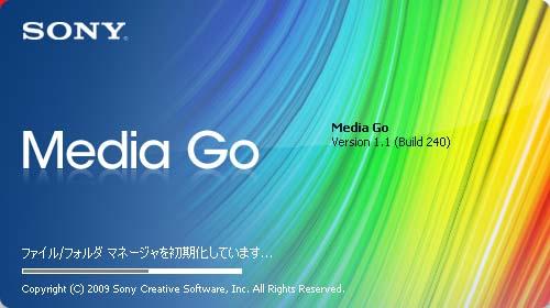media_go_4.jpg