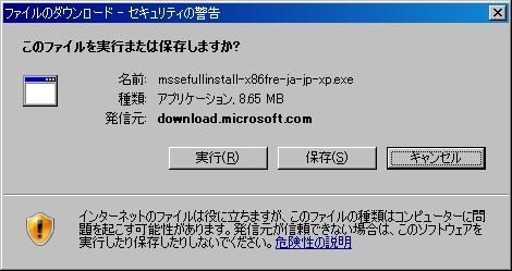 ms02.jpg