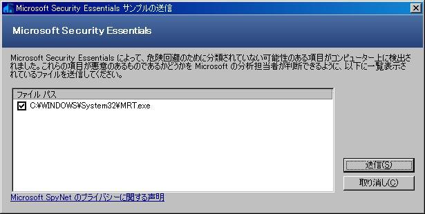 ms12.jpg