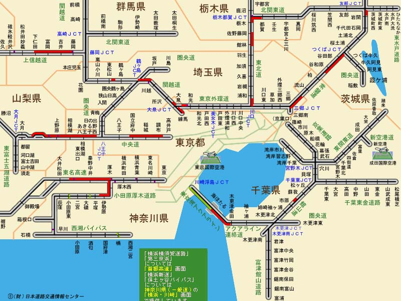 traffic_info.jpg