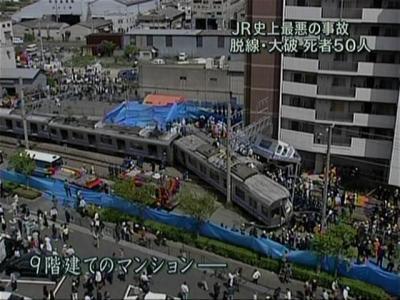 20051231_01.jpg