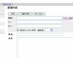 20060413_02.jpg