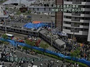 20060425_1.jpg