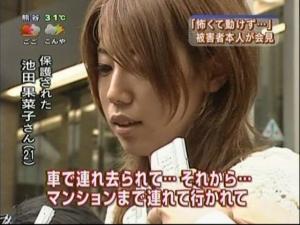 20060627_01.jpg