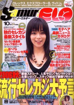 20060827_1.jpg