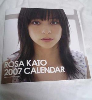 20070102.jpg