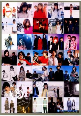 20070307_2.jpg