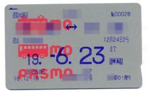 20070318.jpg