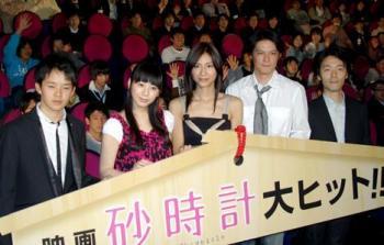 20080427_8.jpg