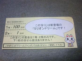 20080521_2.jpg