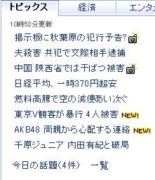 20080609_1.jpg