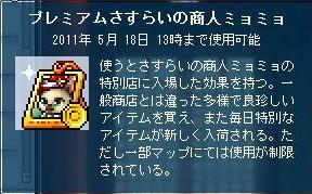 blog128.jpg