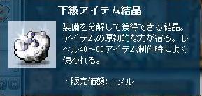 blog150.jpg