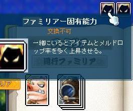 blog171.jpg