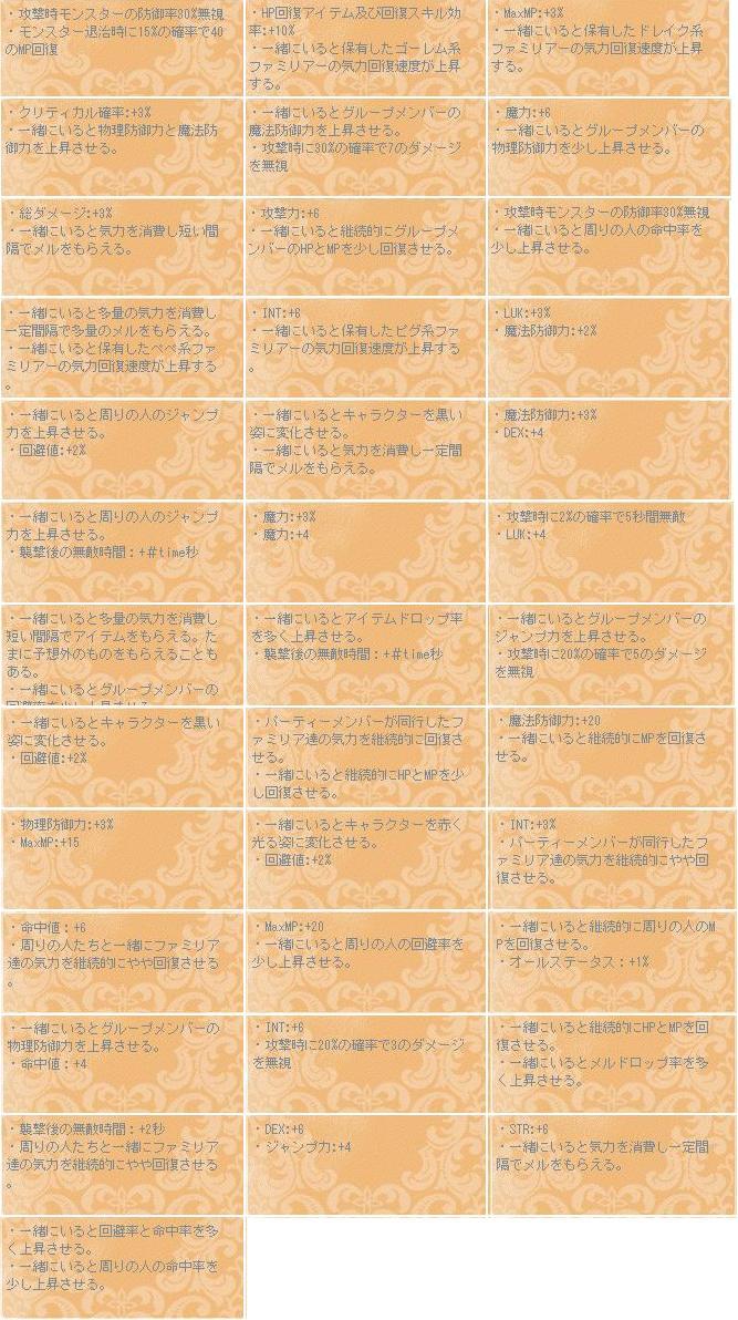 blog182.jpg