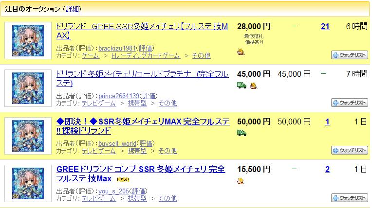 blog188.jpg