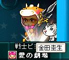 戦士ピヨひこ