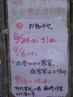 20080823213517