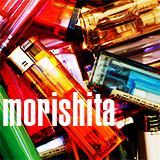 morishita
