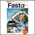 Fastα編集部