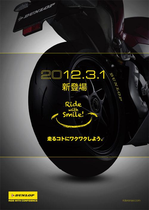 MCR_teaser_ad-1-01.jpg