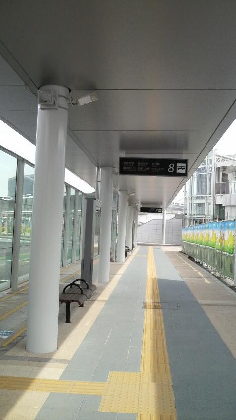 新バス停8番のりば