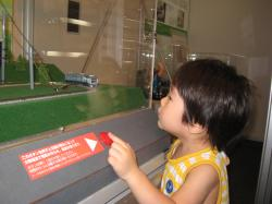模型電車(太陽光)