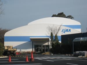 JAXA(新展示場)