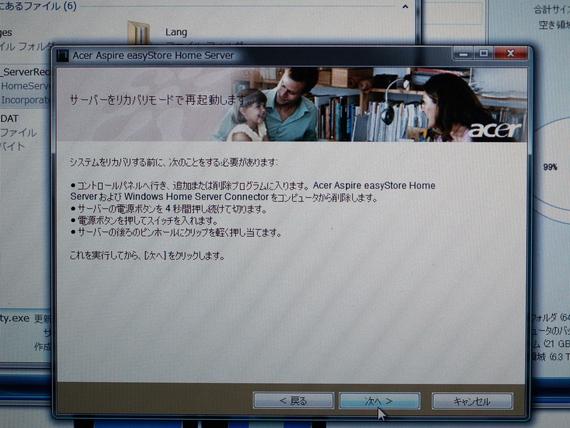 20101204214302.jpg