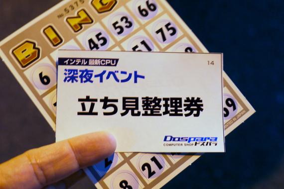 20110108213603.jpg