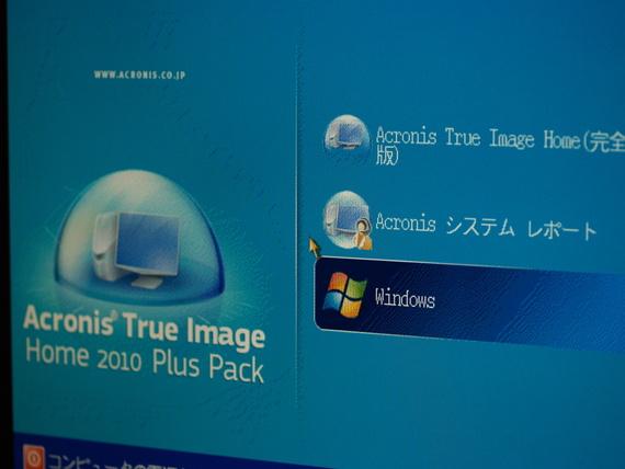 20110123113232.jpg
