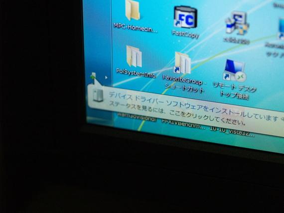 20110123192958.jpg