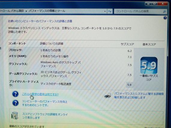 20110123200607.jpg